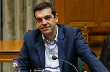 tsipras-ypourgiko