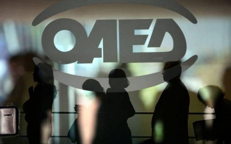 Νέο πρόγραμμα από τον ΟΑΕΔ για μακροχρόνια ανέργους