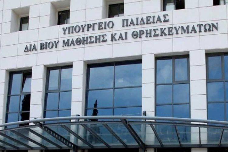 Υπ. Παιδείας: Αμεση πρόσληψη ψυχολόγων στα ΕΠΑΛ – 17 θέσεις στην Κεντρική Μακεδονία