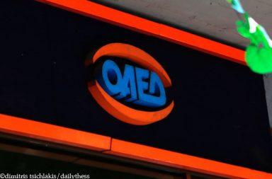 oaed_6