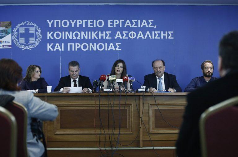 Η υπουργός Εργασίας, Κοινωνικής Ασφάλισης και Κοινωνικής Αλληλεγγύης, Έφη Αχτσιόγλου (Κ) μιλάει δίπλα στον υφυπουργό Κοινωνικής Ασφάλισης Αναστάσιο Πετρόπουλο (2ος Α), στη γενική γραμματέα Κοινωνικών Ασφαλίσεων Στέλλα Βρακά (3ος Α) και στον διοικητή του ΕΦΚΑ Αθανάσιο Μπακαλέξη (2ος Δ), κατά τη διάρκεια συνέντευξης τύπου για την έναρξη λειτουργίας του ΕΦΚΑ από την 1/1/2017, στο υπουργείο Εργασίας, Αθήνα Τρίτη 3 Ιανουαρίου 2017. ΑΠΕ-ΜΠΕ/ΑΠΕ-ΜΠΕ/ΓΙΑΝΝΗΣ ΚΟΛΕΣΙΔΗΣ