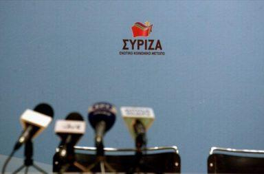 Syriza-mme-polemos