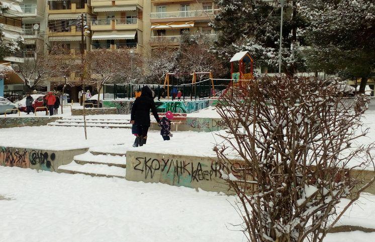 paidikhxara2