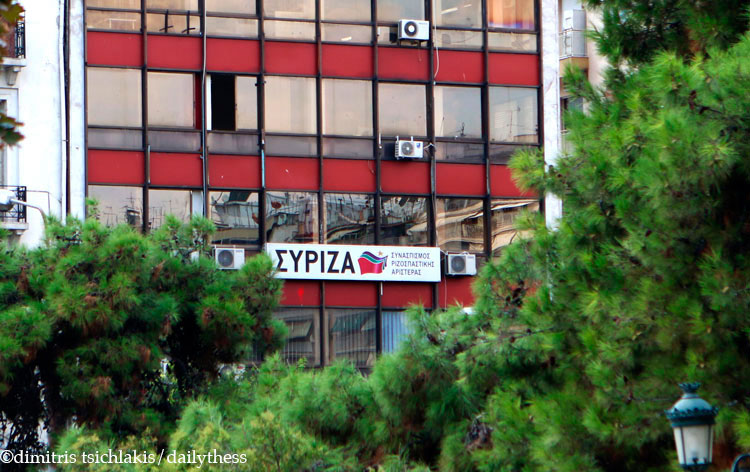 siriza_logo_10