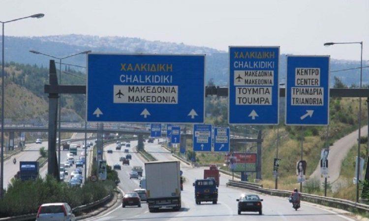 Αποτέλεσμα εικόνας για περιφερειακή οδό Θεσσαλονίκης
