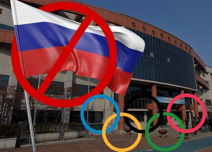 8302186fd641 Δικαίωση για Ρώσους αθλητές - Ακυρώνεται η απόφαση της ΔΟΕ - dailythess