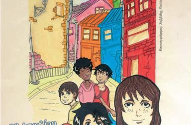 ραντεβού SIM δωρεάν anime