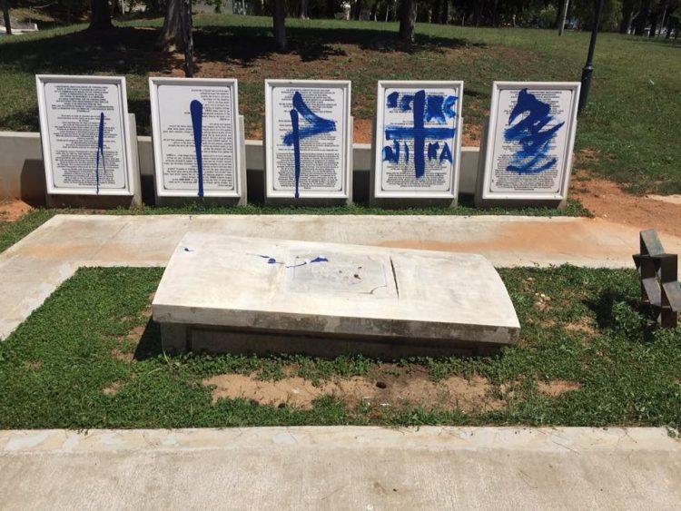 Καταδίκασαν τη βεβήλωση του εβραϊκού μνημείου στο ΑΠΘ Μπουτάρης – Καλαφάτης