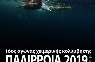 Θεσσαλονίκη  Επεκτείνονται τα έκτακτα μέτρα προστασίας των ευπαθών ... fcb66dd6688