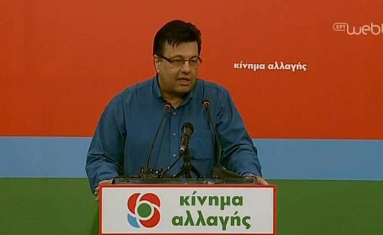 Αποτέλεσμα εικόνας για Χρήστος Παπαστεργίου υποψήφιος Περιφερειάρχης Κεντρικής Μακεδονίας