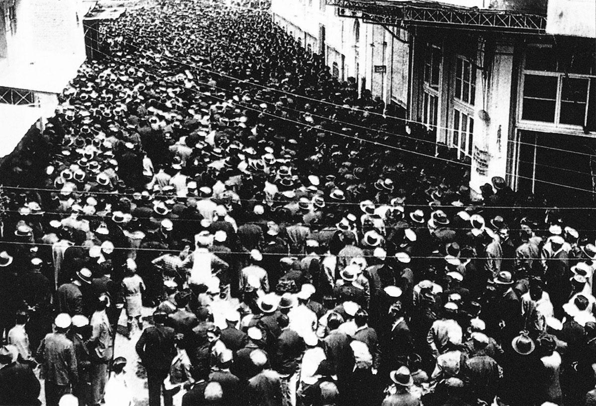 Ο ματωμένος Μάης του 1936 στη Θεσσαλονίκη - dailythess | Ειδήσεις από τη  Θεσσαλονίκη