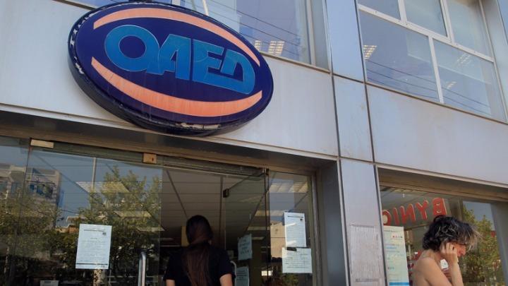 ΟΑΕΔ: Νέο πιλοτικό πρόγραμμα νεανικής επιχειρηματικότητας ανέργων