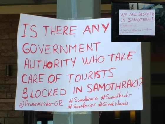 Διεθνώς ρεζίλι η Ελλάδα με το θέμα της Σαμοθράκης (pics)