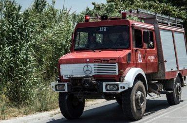 Δωρεάν site γνωριμιών για πυροσβέστες